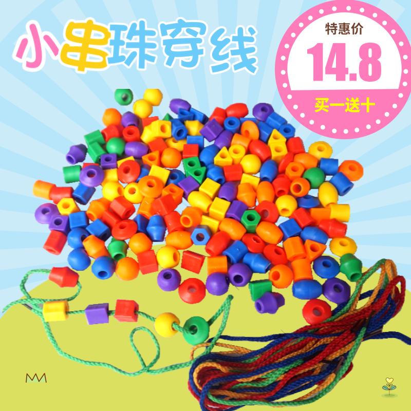 幼儿园串珠穿线积木 塑料桌面拼插积木 儿童几何小串珠桌面玩具