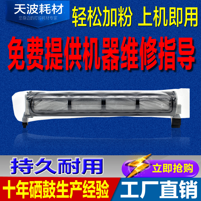 Suitable for Panasonic laser all in one machine 778cn 788cn printing copy scanning fax cartridge toner