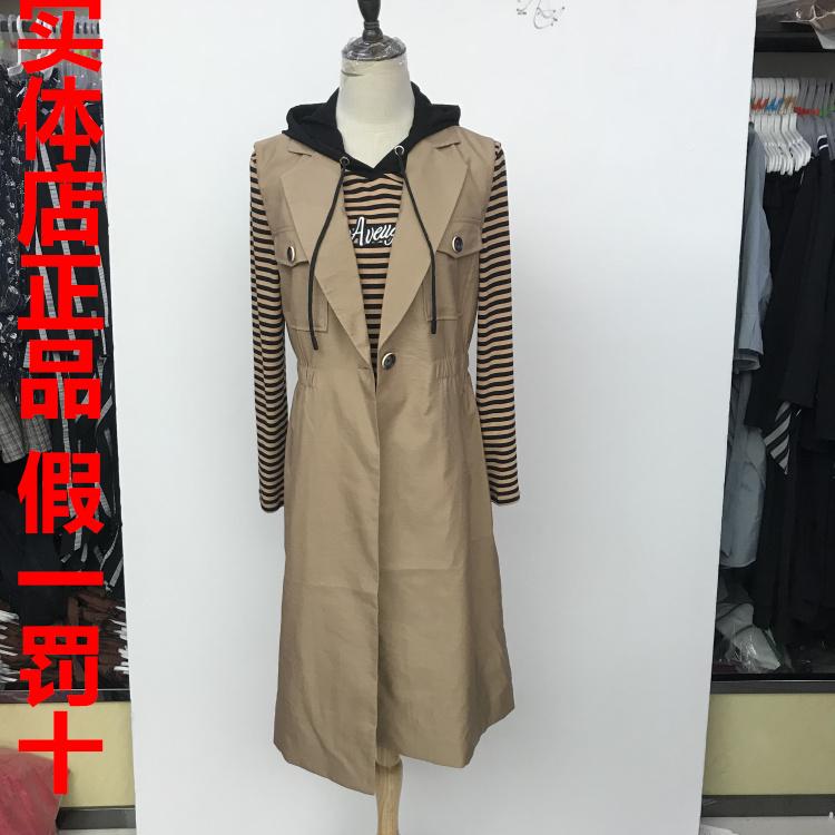 彼岸生活R183T027 正品2018秋季新款韩版时尚条纹两件套 568包邮