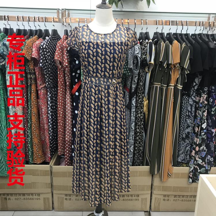 珂曼莎KM-A83122 正品女装 2018夏新款修身雪纺中长款短袖连衣裙