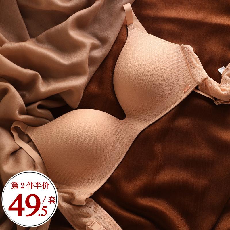 金爱丝2件装 日本薄款网格无托舒适文胸 女士透气无钢圈聚拢内衣