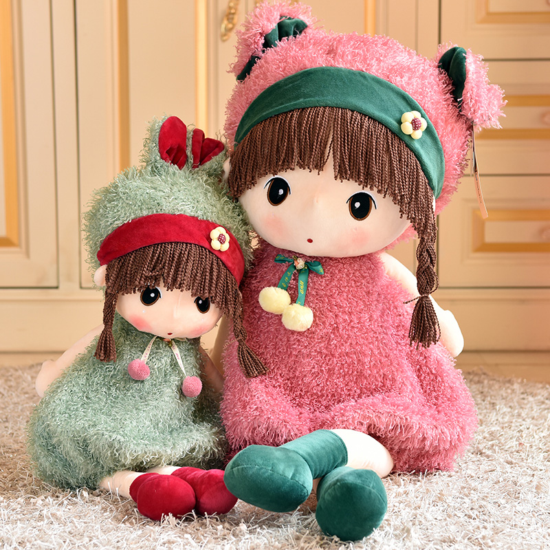 Phil Princess cloth doll cute Flower Fairy Child Doll Girl Birthday Gift plush toy girl