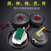 Household coat pot Picnic supplies pot field cooker set 1-7 people kettle camping outdoor pot Portable Pot
