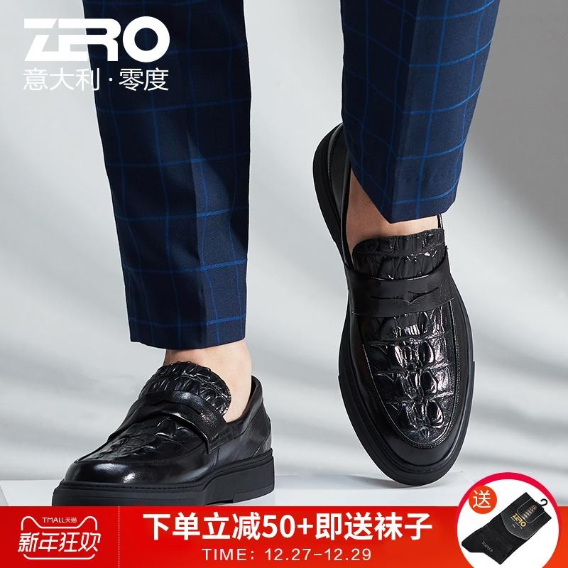 Zero零度商务休闲鞋2018秋冬新款圆头男鞋英伦乐福鞋鳄鱼纹皮鞋
