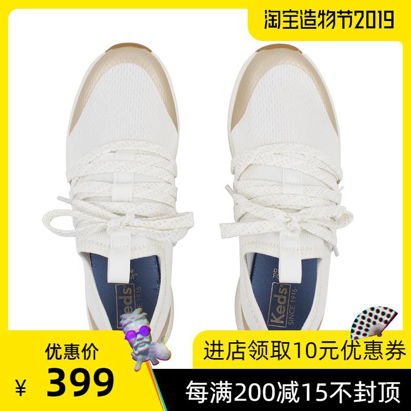 Keds新款休闲运动鞋女士时尚百搭轻便欧美风拼色白色闪片
