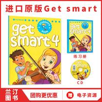 getsmart教材 原装进口 get smart 4级别学生套装 6-12岁少儿英语教材小学4年级英国MM出版社美式发音美语课程送教学资源