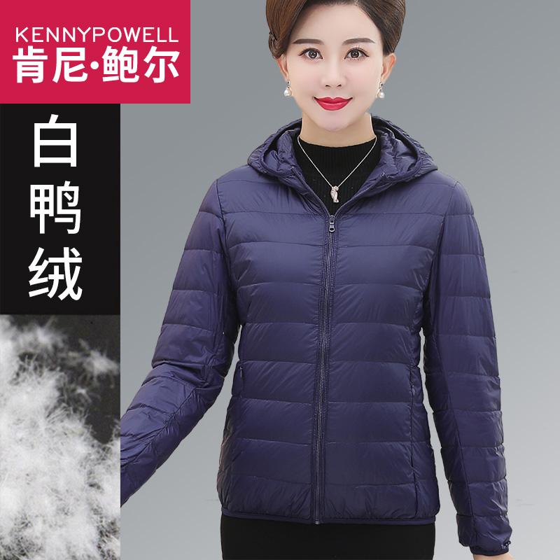 中老年女装外套秋冬装短款上衣棉衣中年妈妈装羽绒服轻薄40-50岁