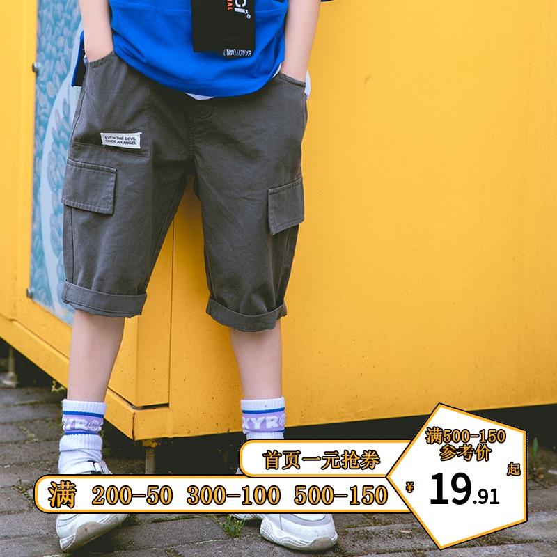 有赠品男童装男生洋气薄款中大童夏装外穿短裤儿童12中裤帅气工装七分裤
