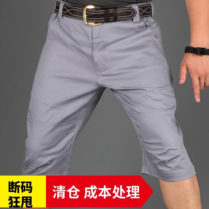 IX7战术裤男短裤七分裤执政官夏季作战裤修身迷彩裤弹力通勤军裤