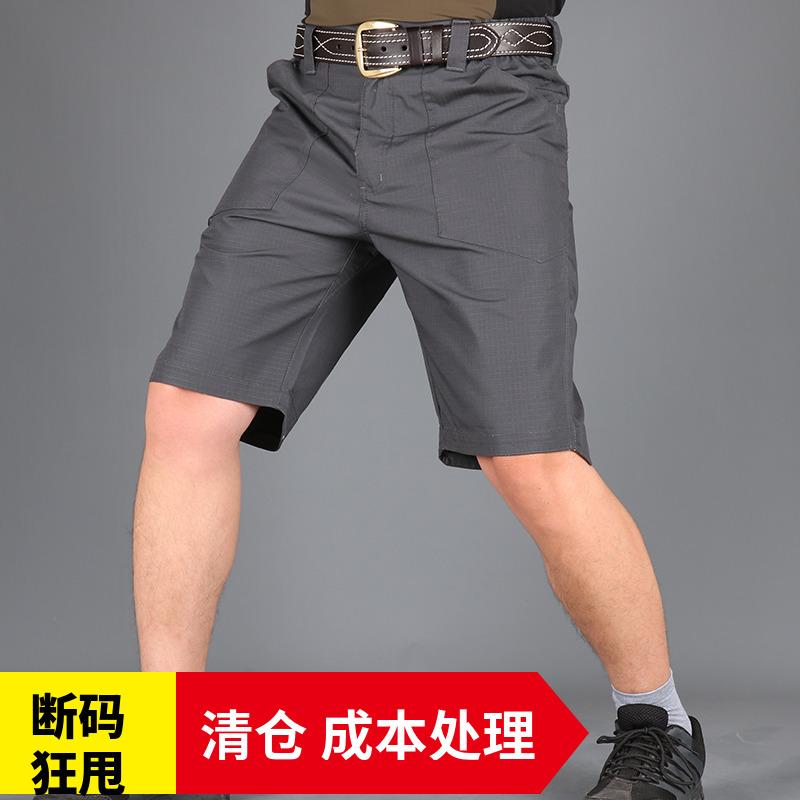 夏迷彩裤男工装裤耐磨短裤五分裤执政官战术裤多口袋军裤男特种兵