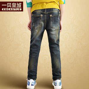 一贝皇城童装男童牛仔裤春秋款儿童中大童裤子男孩长裤新款