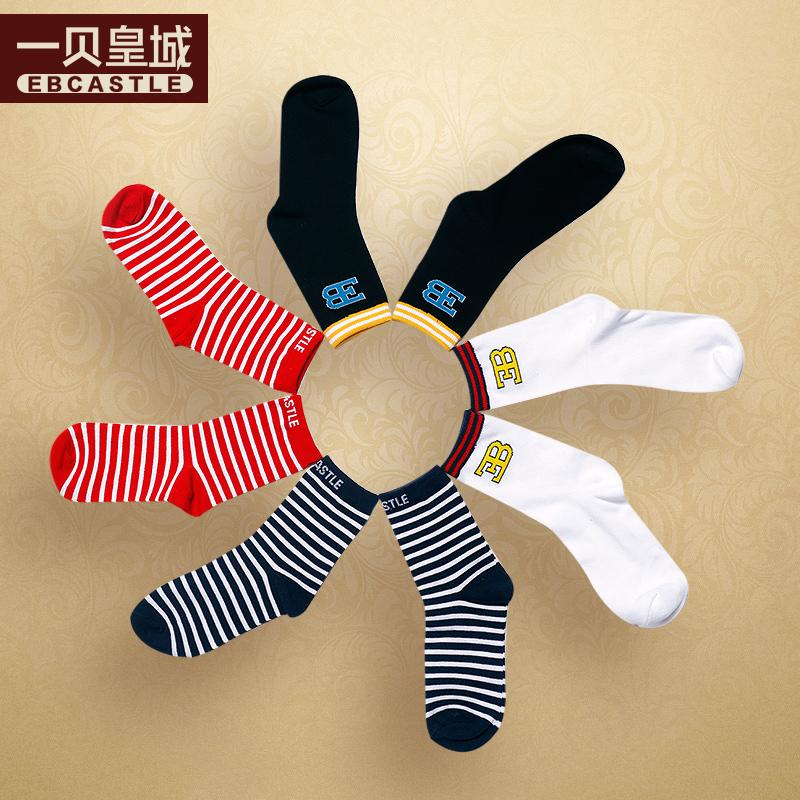 一貝皇城兒童中大童童襪