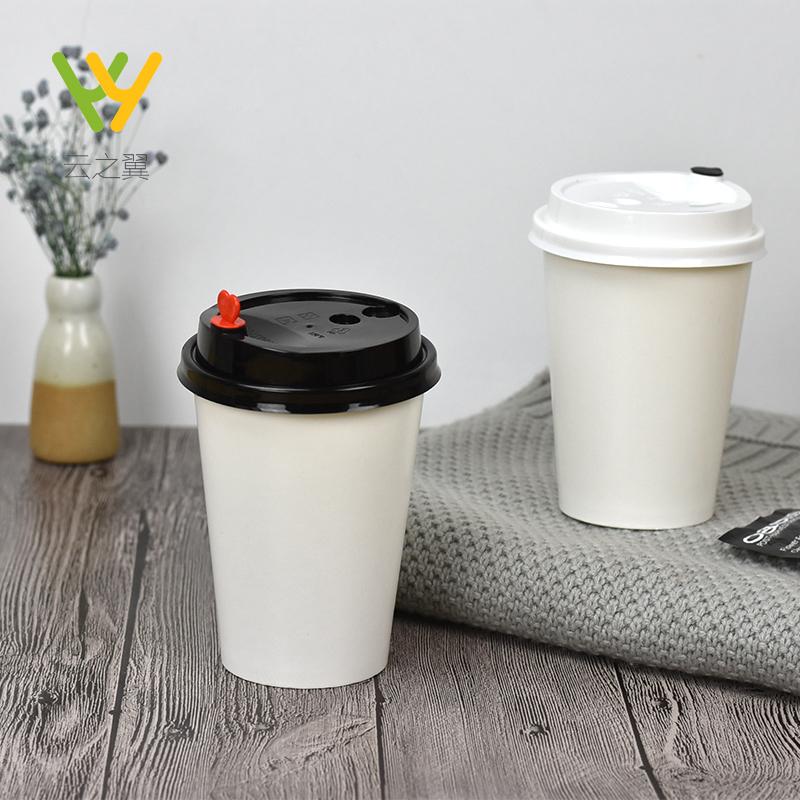 加厚一次性白色纸杯奶茶杯咖啡豆浆冷热饮料打包杯子带盖定制logo