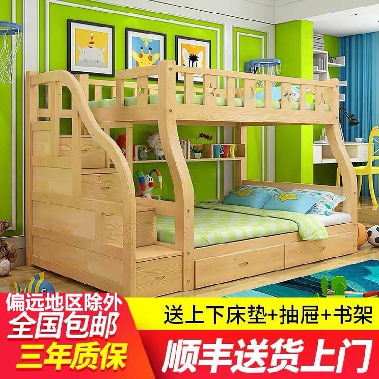 。上下床实木全实木成人加粗小学生上下铺木床双层大人经济型两层