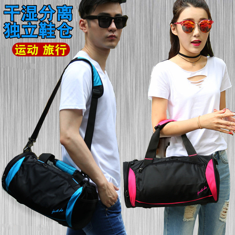 Sports fitness bag training bag womens single shoulder portable short distance travel backpack mens Cross luggage bag large dry wet separation