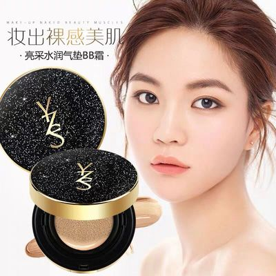 Jia Qi recommends YZS genuine air cushion BB frost, naked makeup, beginner, net red blemish, oil control, moisturizing and brightening complexion.