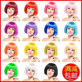 假发女BOBO全头套橘色绿彩色搞笑表演道具COS动漫波波头女装短发
