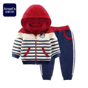 安塞尔斯童装春秋款男童冬套装宝宝运动休闲连帽衫新款婴儿衣