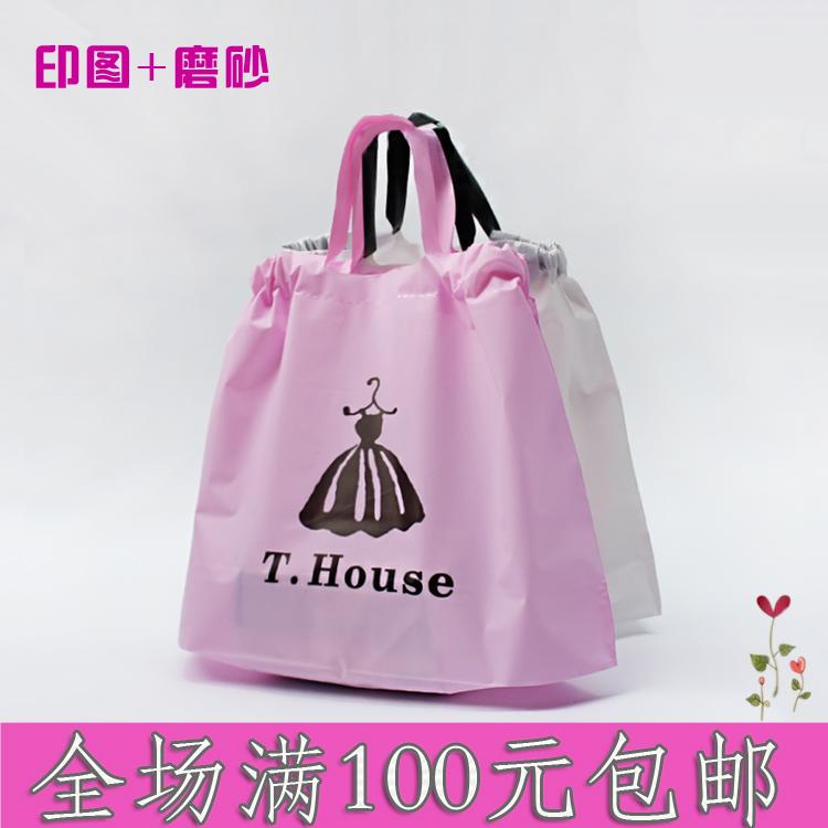 Printing shrinkage frosting hanging bag cosmetic shop bag clothing shop bag boutique bag handbag plastic bag mail