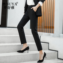 Mengshuya women's pants black suit pants women's straight trousers high waist show thin autumn and winter new style cigarette tube casual pants