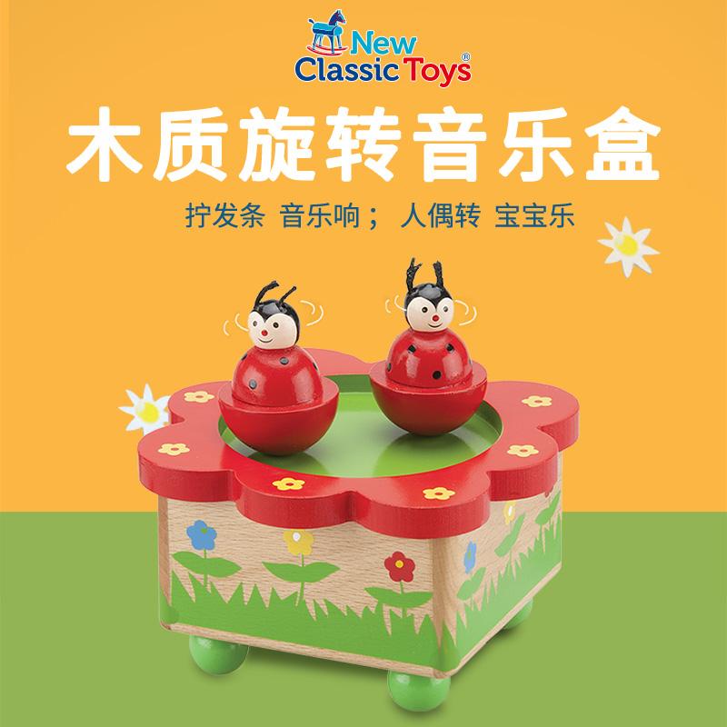 荷兰品牌音乐盒八音盒儿童女生创意生日礼物木质旋转跳舞旋转木马