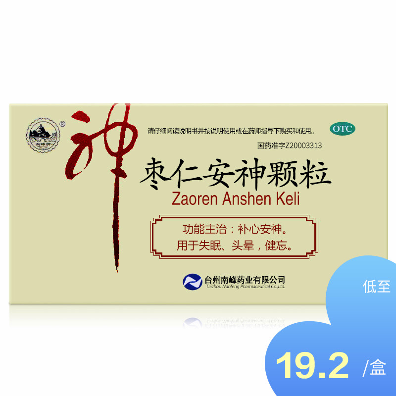 Nanfeng Zaoren Anshen granula 6 bags of buxinanshen insomnia, forgetfulness and dizziness