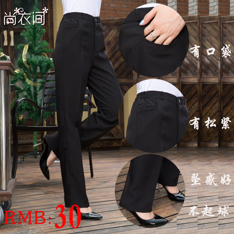 Womens work pants, western style pants, thin style, manufacturers Formal Pants, black belt, elastic straight tube, cleaners pants, thick style with pocket
