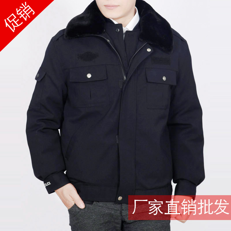 Authentic security cotton padded jacket winter thickened large cashmere multi-function duty jacket for men and women work cold proof cotton padded jacket