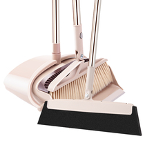 Shangpak Magic Broom dustpan combination household set soft hair sweep artifact sweep hair Broom single Broom