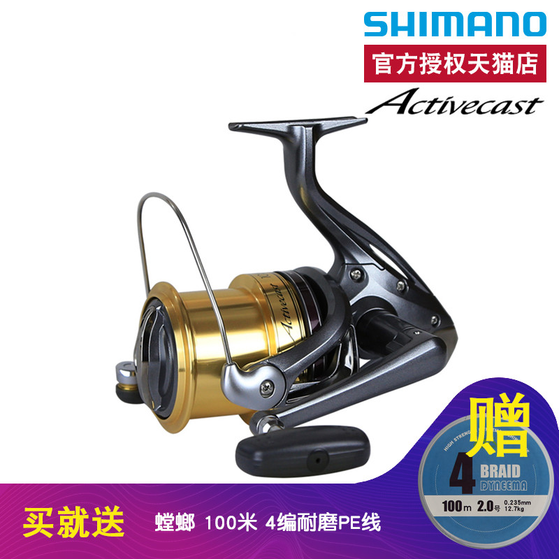SHIMANO/禧���Z ��� Activecast 海�� 投�� �h投�O�