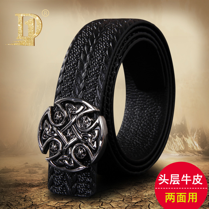 D1 belt, mens leather plate buckle belt, round smooth buckle, woven leather youth trend belt