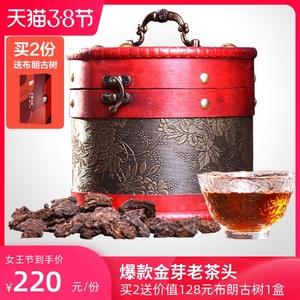 古陌茶叶 普洱茶熟茶云南勐海布朗山金芽老茶头散装沱茶醇香600g