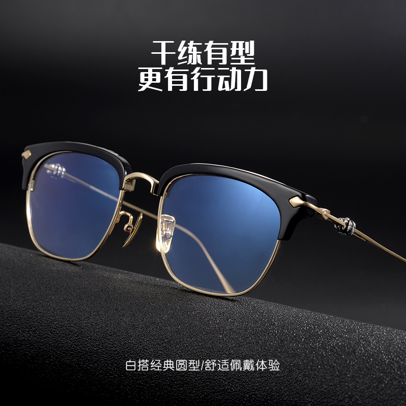 Mingshi pure titanium star same type of blue light proof myopia lens frame mens computer outdoor color changing lens tide retro frame