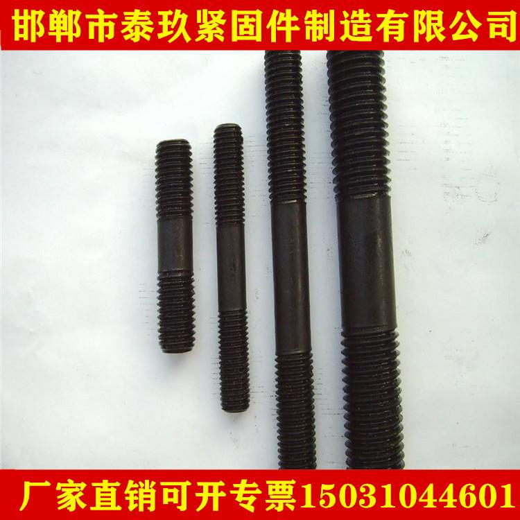 35crmo全螺纹螺柱石化专用双头螺栓10.9级12.9级M16M18M20M22M24
