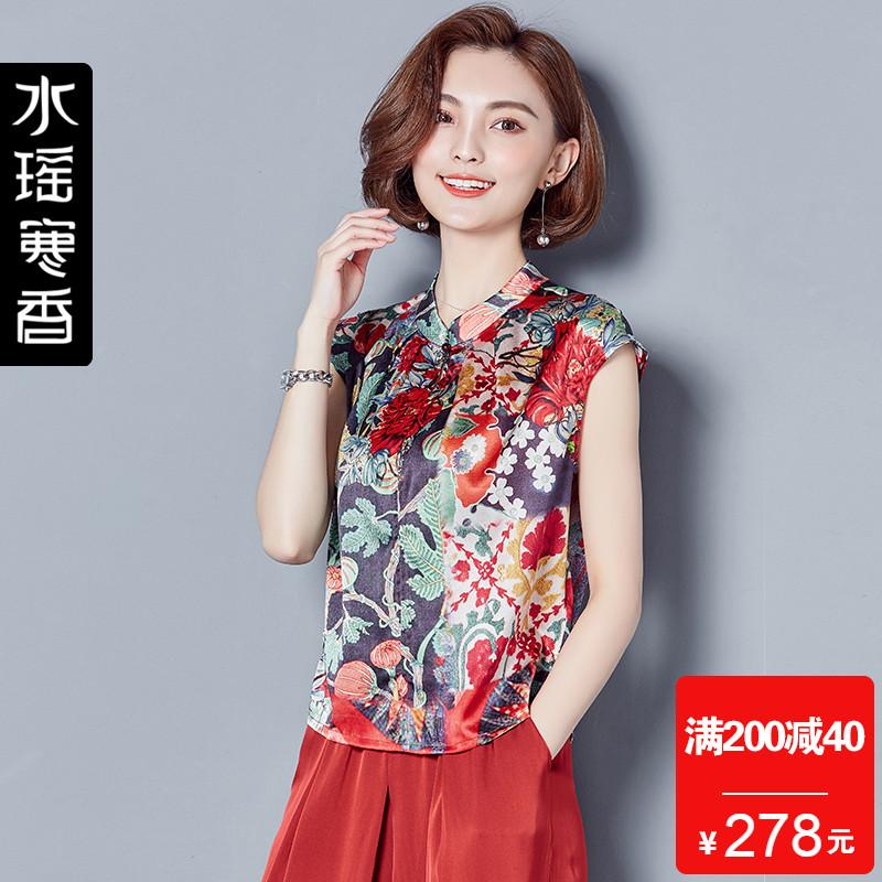 水瑶寒香真丝衬衫2018夏季新款民族风中老年妈妈修身桑蚕丝上衣