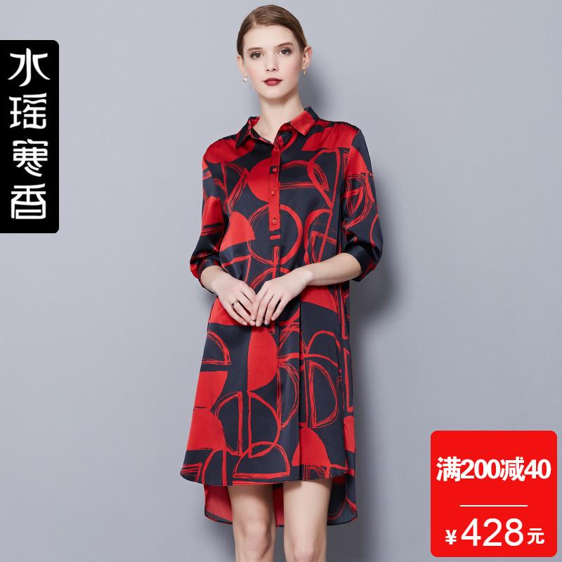 水瑶寒香2018新款女装夏装名媛真丝连衣裙气质印花显瘦衬衫裙大码