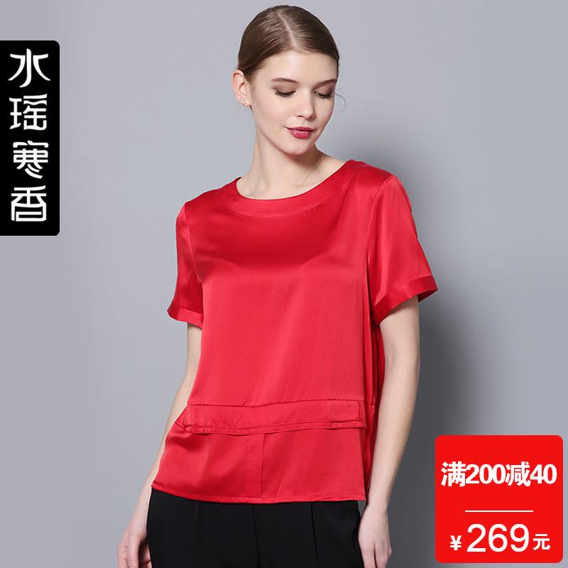 水瑶寒香2018夏新款女装纯色圆领重磅真丝上衣女短袖宽松桑蚕小衫