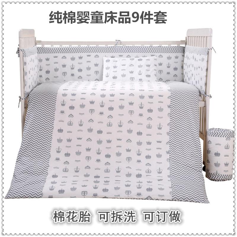 Детские постельные комплекты Артикул 588434063785