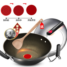 The Official Hot Point 3 Generation Fried Pan in Super Boer, Non-stick Pan, Oil Smoke Free Electromagnetic Furnace, Gas Stove and Household Cookers