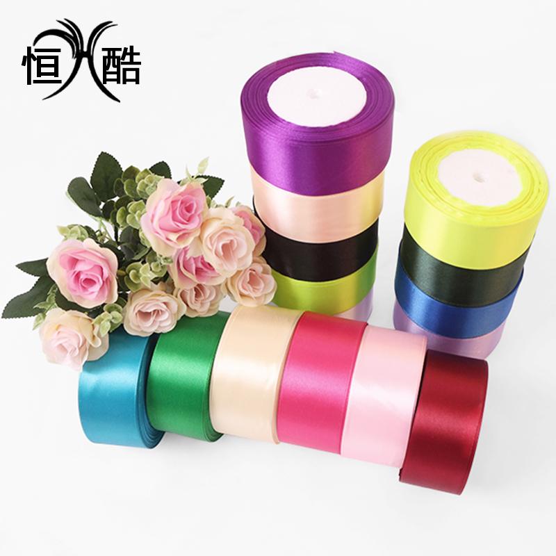 4cm丝带缎带涤纶织带绸带蛋糕花束礼品盒包扎装饰彩带手工DIY材料