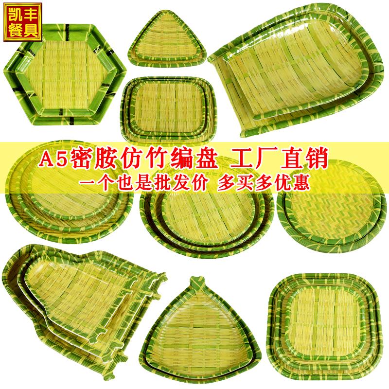 A5密胺仿竹编盘子菜盘簸箕盘火锅餐具商用创意烧烤托盘塑料小吃盘 - 封面