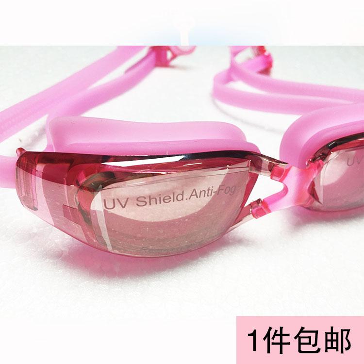 满29.90元可用1元优惠券可选近视度数电镀防水防雾女泳镜