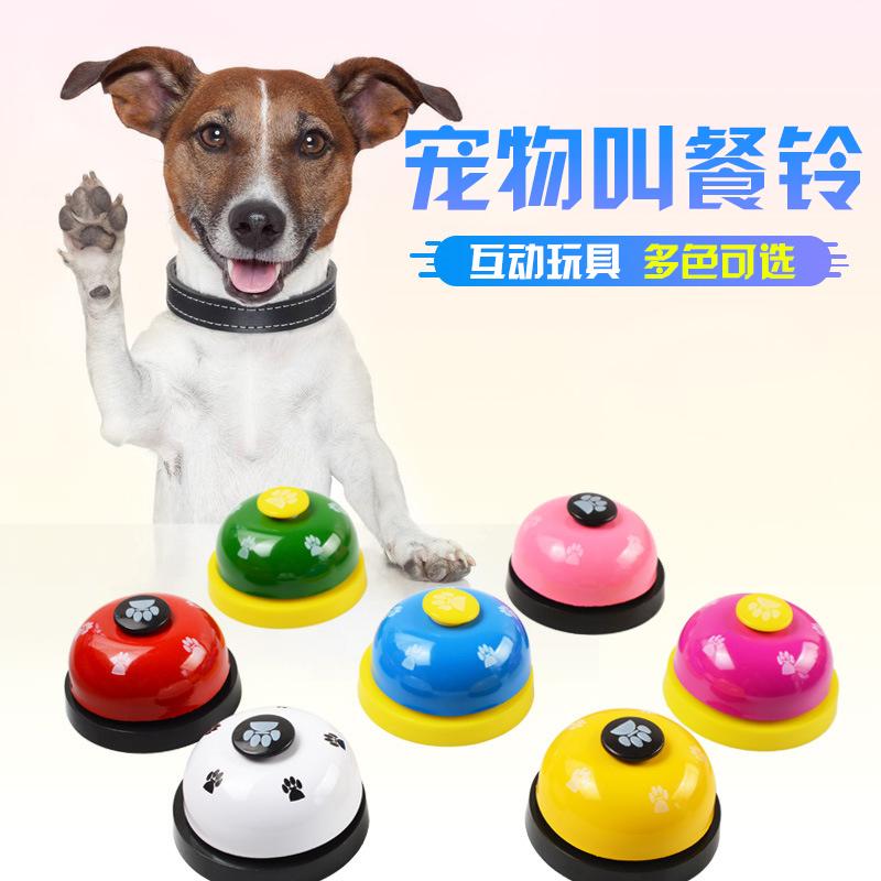 Игрушки для домашних животных Артикул 599190251785