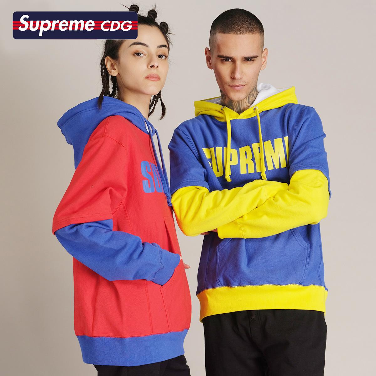 Supreme CDG 2020年春季新品時尚撞色衛衣男女同款運動風街頭衛衣