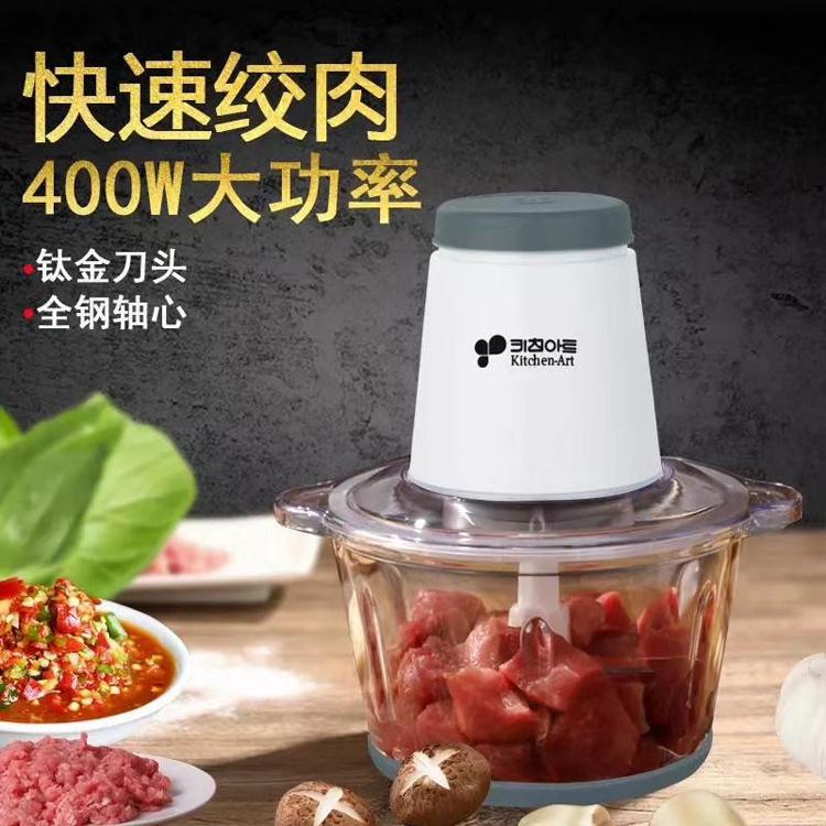 韩国进口Kitchen-Art料理机绞肉机家用电动辅食机搅肉小型搅拌机