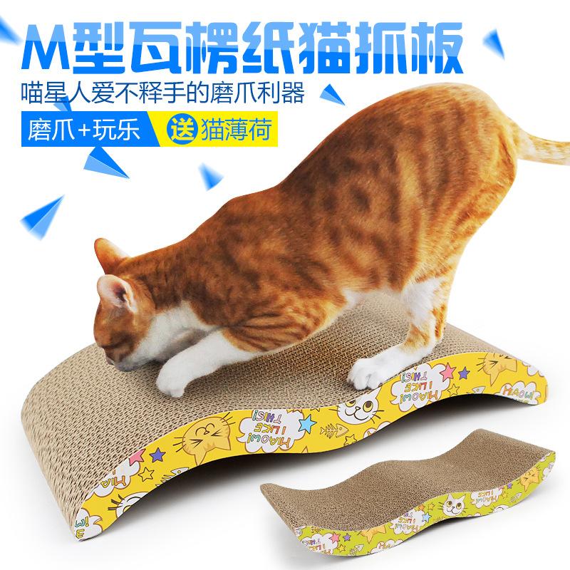 猫抓板磨爪器猫爪板瓦楞纸猫抓垫猫咪玩具磨抓板猫窝猫咪用品包邮
