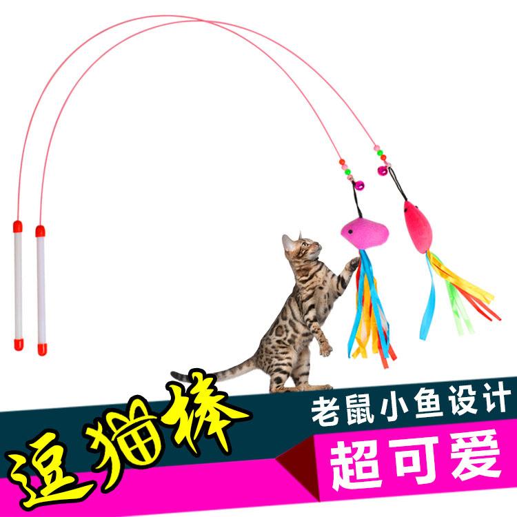 Кошка поставляет суперэластичность металлический Проводная мышь смешной кот разноцветный Перья смешные кошки