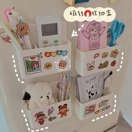 少女心創意磁性筆筒冰箱貼磁力收納盒宿舍多功能可愛文具磁鐵筆筐圖片