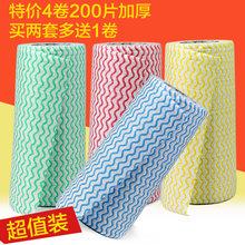Бумажные салфетки и средства гигиены > Бумажные полотенца и салфетка.