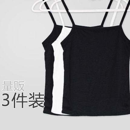 [3件装]莫代尔小吊带女夏2019短款